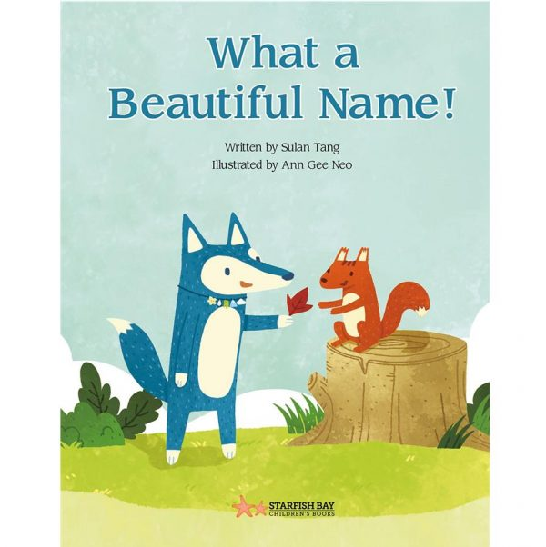 What a Beautiful Name! cover image
